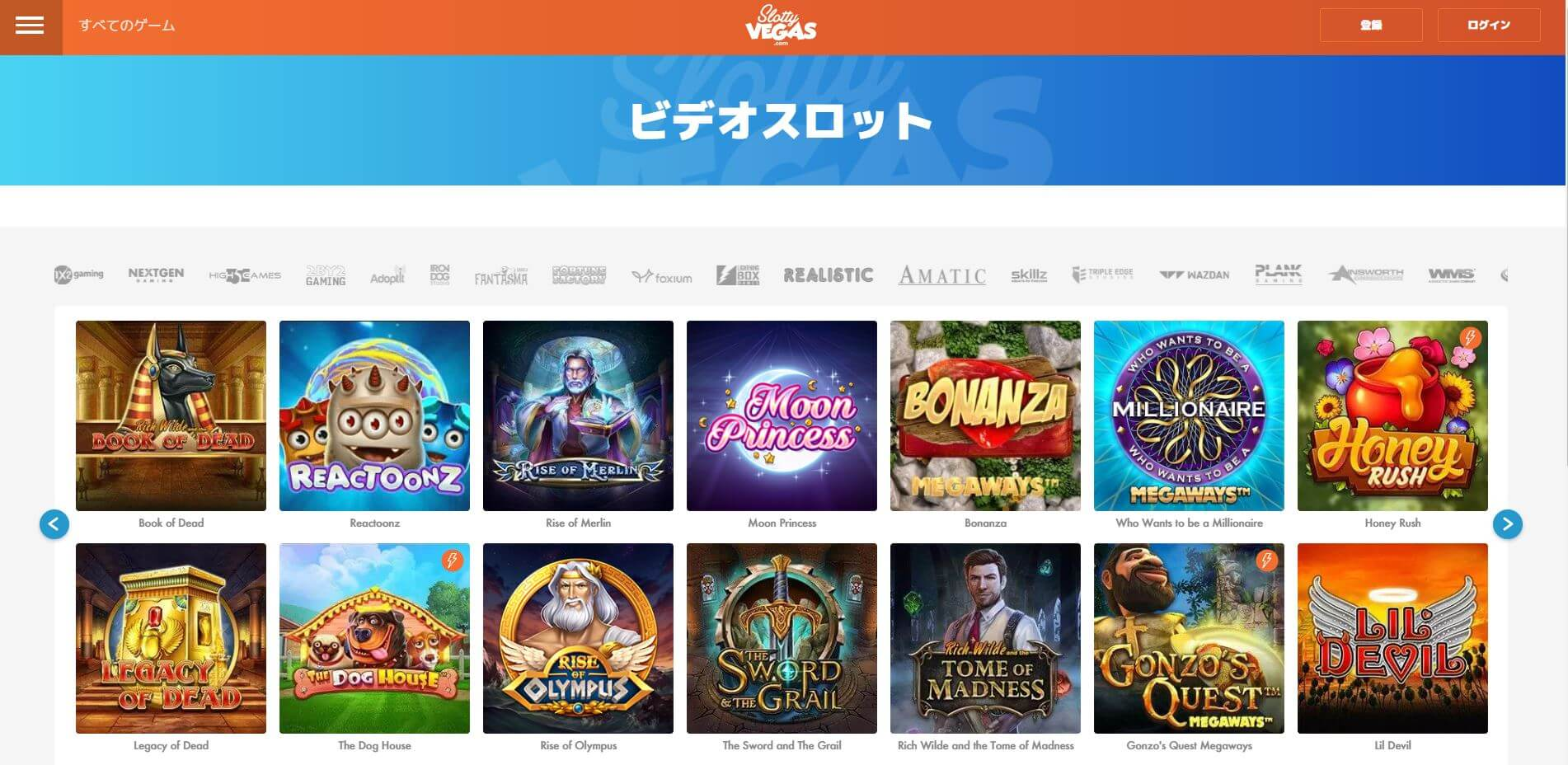 slotty vegas japanese casino page